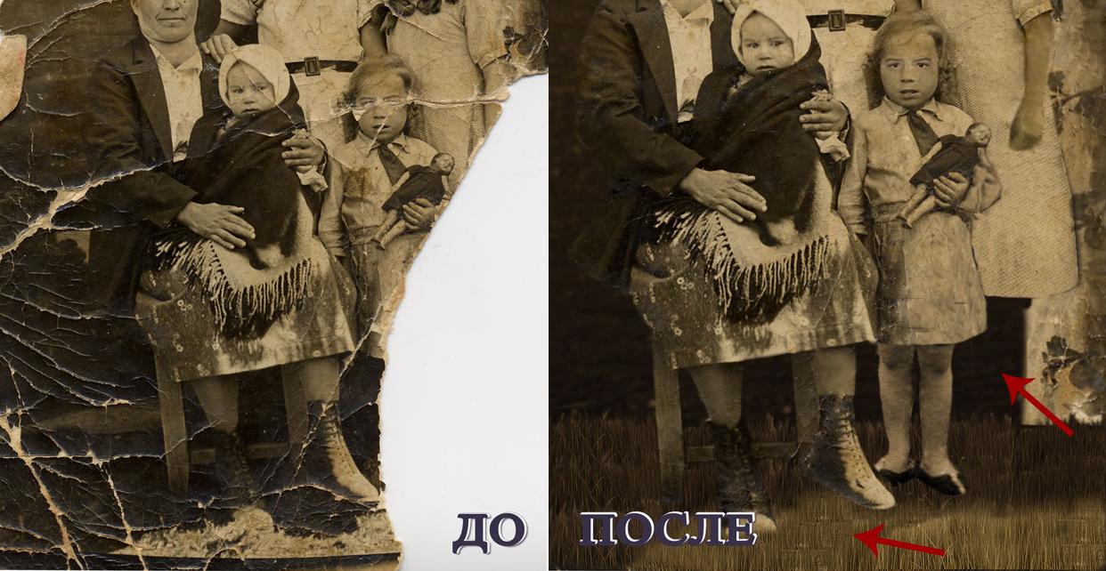 ошибки реставрации фотографии