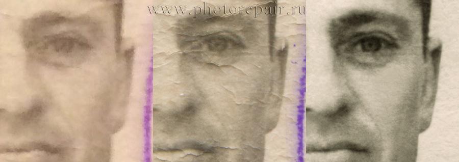 оцифровка фотографий для реставрации