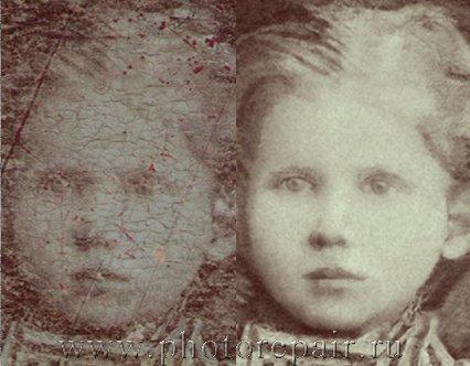 сложная реставрация фотографии, фрагмент